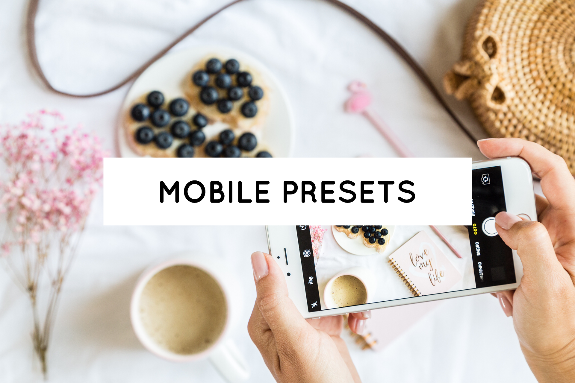 Mobile Presets by Pixgrade